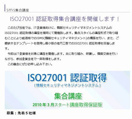 ISO2701